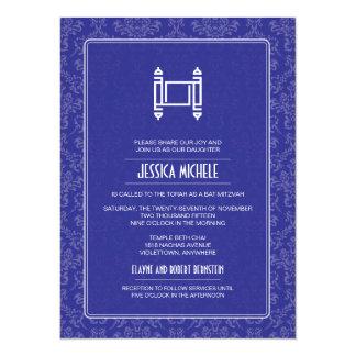 Violet Damask Torah Bat Mitzvah 14 Cm X 19 Cm Invitation Card