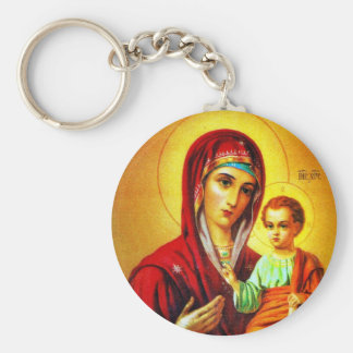 Virgin Mary and Jesus Key Chain