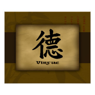 Virtue Chinese Poster