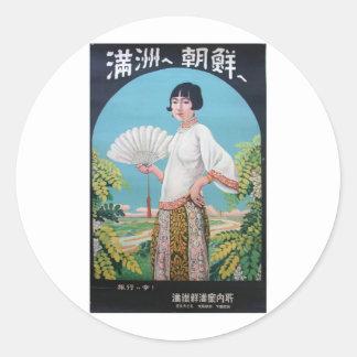 Visit China Poster Round Sticker