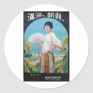 Visit China Poster Round Sticker