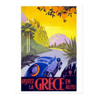 Visit Greece By Car - Vintage Travel Post Cards