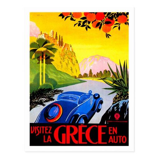 Visit Greece ~ Vintage Automobile Travel Ad Postcards