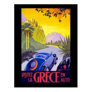 Visitez La Grece En Auto Greece Postcard