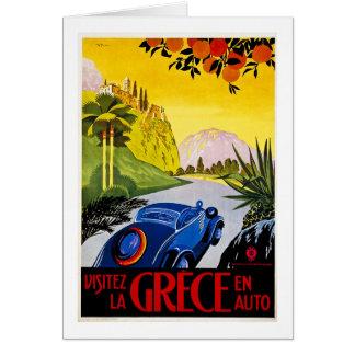 Visitez La Grece En Auto - Vintage Travel Poster Greeting Card
