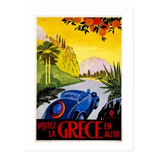 Visitez La Grece En Auto - Vintage Travel Poster Postcard