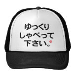 Visitors to Japan item - Speak slowly Mesh Hats