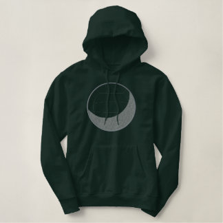 Volleyball Applique Embroidered Hoodie