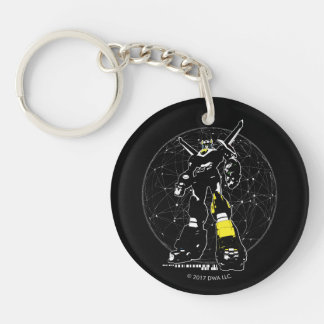 Voltron | Silhouette Over Map Key Ring