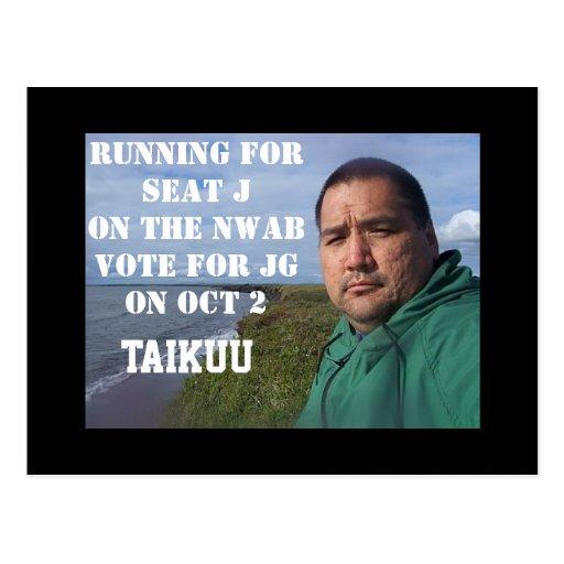 VOTE 4 JG POSTCARD