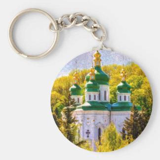 Vydubitsky Monastery. Kiev, Ukraine Basic Round Button Key Ring