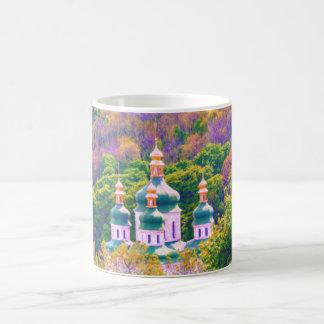 Vydubitsky Monastery. Kiev, Ukraine Coffee Mug