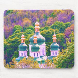Vydubitsky Monastery. Kiev, Ukraine Mouse Pad