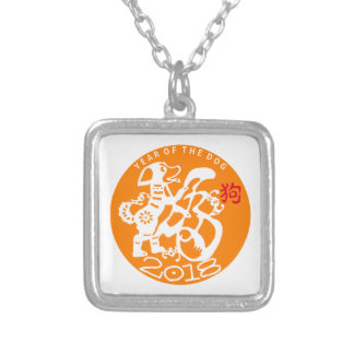 W Dog Papercut Chinese New Year 2018 O Necklace