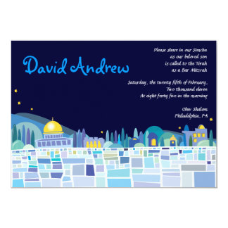 Wailing Wall Israel Bar Bat Mitzvah Invitation
