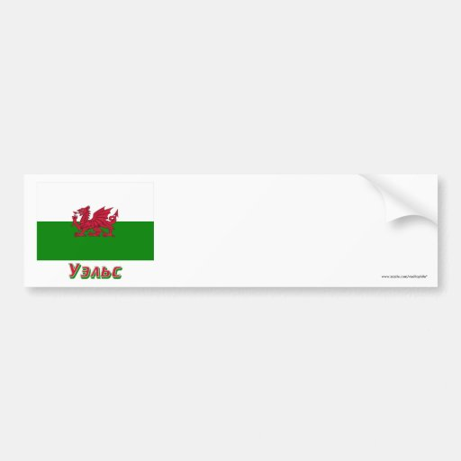 Wales Flag with name in Russian Bumper Sticker