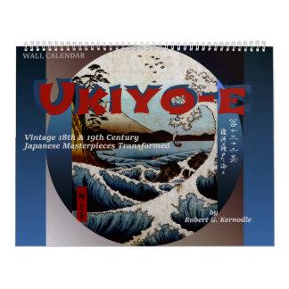 Wall Calendar Ukiyo-e Japanese Masterpieces