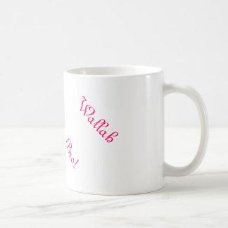 Wallah Bro! Coffee Mug
