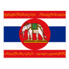 War Thailand (World War I-Obverse), Thailand flag Postcard
