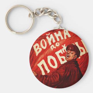 War Until Victory Basic Round Button Key Ring