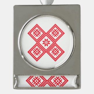 Warm Sweet Collection Silver Plated Banner Ornament