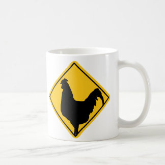 Warning; Cocky! Coffee Mug