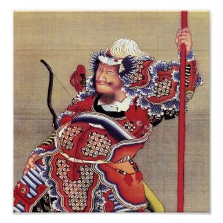 Warrior, Hokusai Japanese Fine Art Poster
