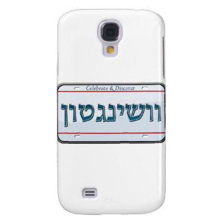Washington DC License Plate in Hebrew Galaxy S4 Covers