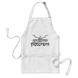 Washington in Hebrew Adult Apron