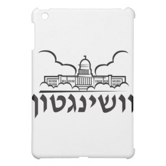 Washington in Hebrew Case For The iPad Mini
