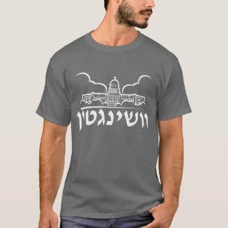 Washington in Hebrew - White on Dark T-Shirt