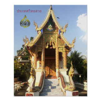 Wat in Chiang Mai with Flying Bird Poster