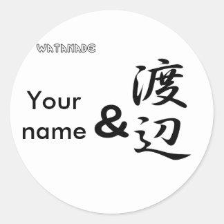 Watanabe Round Stickers