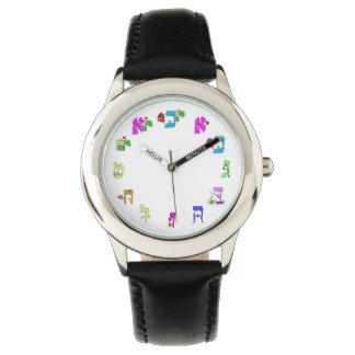 watch with Hebrew alef bet