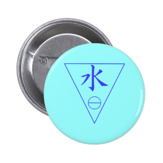 Water Element Buttons
