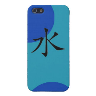 Water element Swiss design style iPhone 5 Case