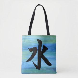 Water Japanese Kanji Symbol Tote Bag