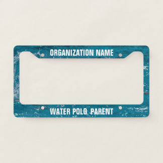 Water Polo Swimming Pool Parent Mom Dad Template Licence Plate Frame