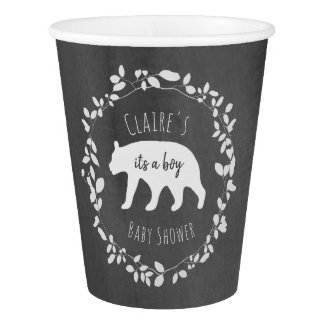 Watercolor Bear Cub Foliage Baby Shower Paper Cup