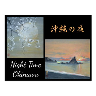 Watercolor Painting Postcard Okinawa Night Time