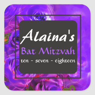 WATERCOLOR ROSES Bat Mitzvah Return Address Label