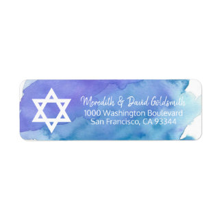 Watercolor Star of David Bar Mitzvah Return Return Address Label