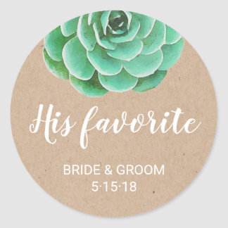 Watercolor Succulents | His Favourite Favour Label