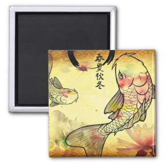 Watercolour Koi Square Magnet