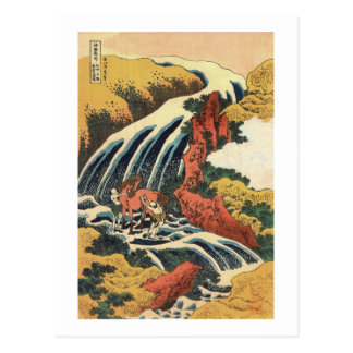 Waterfall where Yoshitsune Washed his Horse Post Card