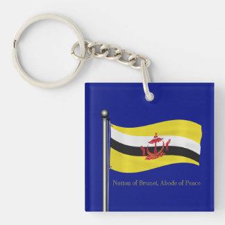 Waving Flag of Brunei Key Ring