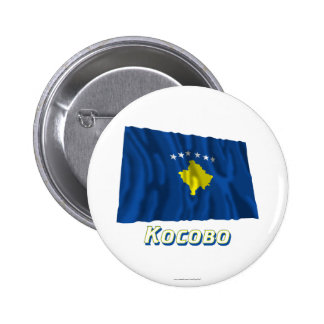 Waving Kosovo Flag with name in Russian Pin
