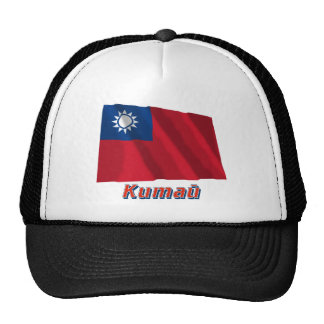 Waving Republic of China Flag with name in Russian Cap