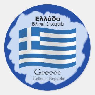 Wavy Greek Flag Sticker