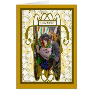 Wayang Shadow puppet  , Every good wish Card